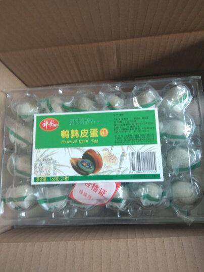 神丹 鹌鹑松花皮蛋24枚装168g  湖北特产即食小皮蛋 晒单图