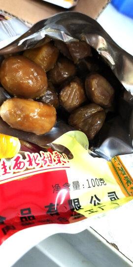 桂西北 甜栗100g 广西河池特产 甘栗仁去壳熟制板栗新鲜即食糖炒板栗真空坚果零食香甜栗子 晒单图