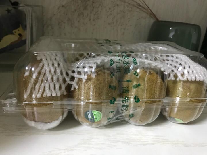 品赞 智利猕猴桃8个 单果85-100g 绿奇异果绿心猕猴桃 晒单图