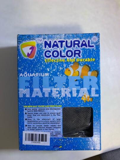 NATURAL COLOR 鱼缸过滤材料十二合一细菌屋滤材生化球陶瓷环硝化细菌450g 晒单图