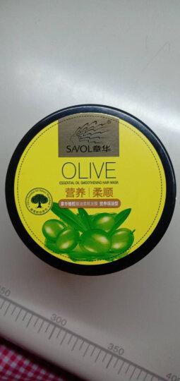 章华(SAVOL)橄榄精油柔顺发膜 烫染修护 营养焗油 柔顺去屑500ml护发素 营养焗油型 晒单图