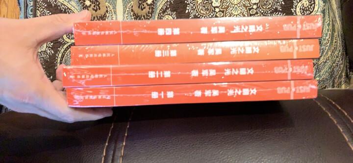 大学之路 陪女儿在美国选大学(第二版 套装上下册) 晒单图