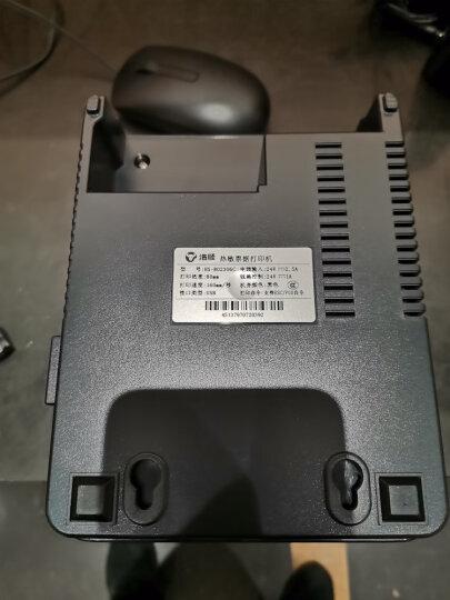浩顺(Hysoon)蓝牙58mm热敏打印机小票打印机无线蓝牙通讯餐饮零售商场小票叫号打印美团饿了么外卖打单 晒单图