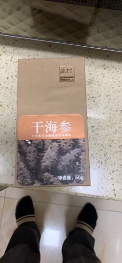 海晏堂 大连海参山药粉 120g 10袋 简装 海鲜水产 晒单图