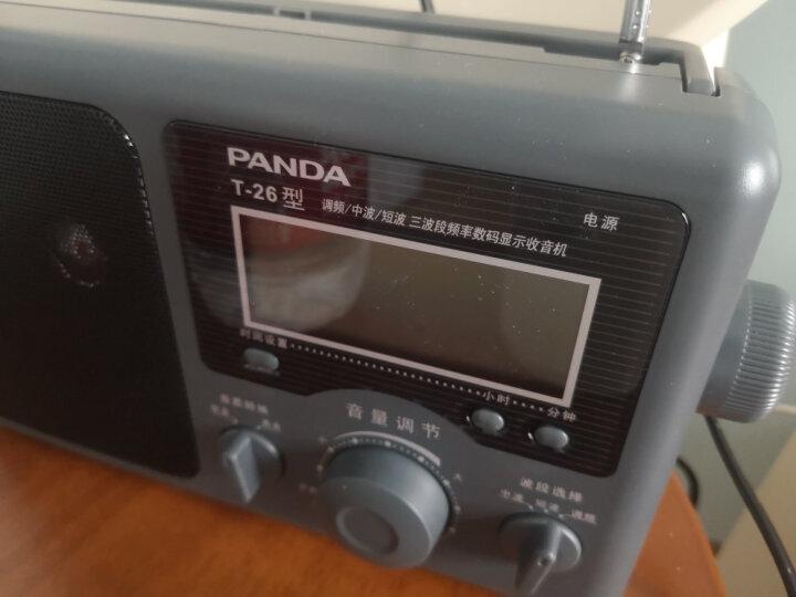 熊猫(PANDA) T-26三波段频率数码显示 收音机 老年人半导体收音机 晒单图
