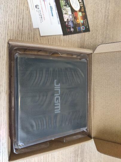 精米 USB外置DVD光驱适用于联想戴尔苹果台式一体机记本电脑 移动外接CD刻录机 外置CD播放器 晒单图