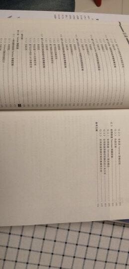 滑模变结构控制MATLAB仿真 第3版:先进控制系统设计方法 晒单图