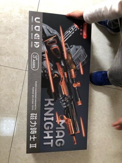 酷彼伴Magfun磁性积木玩具枪组合模型枪磁力棒拼插男孩礼物制动发声圣诞节新年礼物 磁力骑士蓝红MAG-2026 晒单图