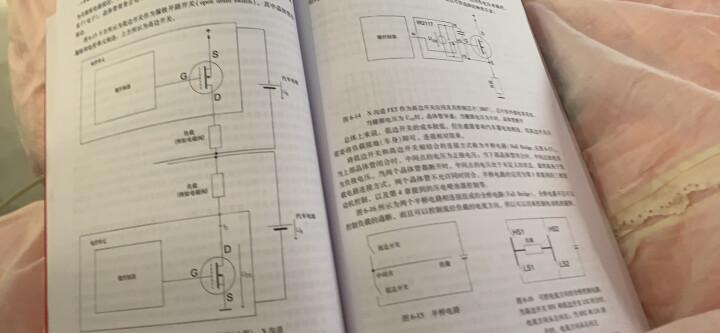 汽车先进技术译丛:汽车电子技术-硬件、软件、系统集成和项目管理 晒单图