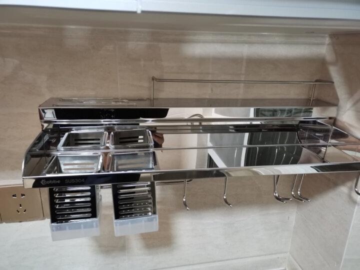 卡贝(cobbe) 304不锈钢免打孔厨房置物架壁挂厨具收纳架刀架调料架 C3旗舰款70CM+双方杯 晒单图