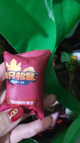 【满300 减210】三只松鼠休闲零食琥珀阿胶蜜枣220g/袋红枣特产蜜饯后无核蜜枣 晒单图