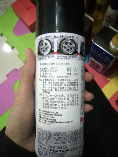大凤(TAIHOKOHZAI)防雾除油膜浓缩高泡清洁剂 170ml 晒单图
