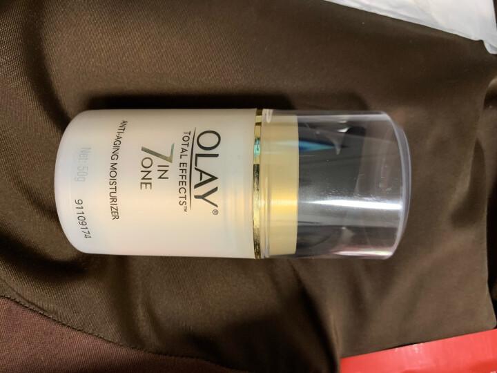 玉兰油(OLAY)多效修护3件套护肤品套装化妆品礼盒(面霜50g+洗面奶100g内赠爽肤水)补水保湿淡化细纹礼物 晒单图