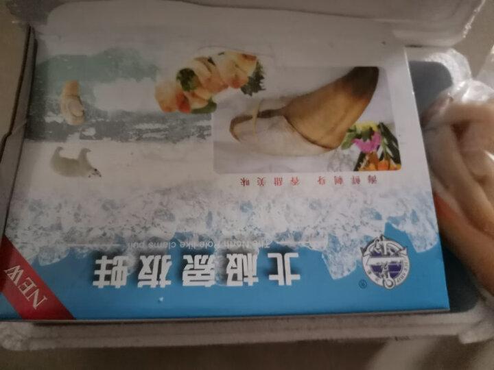 御鲜轩 冷冻象拔蚌刺身1kg 生食级日料海鲜生鲜火锅食材象牙蚌 晒单图