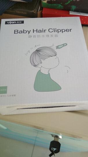易简(yijan)婴儿理发器 新生儿童超静音理发器 充电宝宝剃头器 成人可用电推剪电动理发器 HK818升级版 晒单图