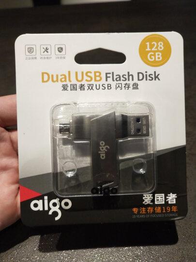 爱国者(aigo)32GB Lightning USB3.0 苹果U盘 U365 金色 密码保护 苹果官方MFI认证 手机电脑两用 晒单图