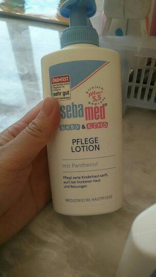 德国进口 施巴(Sebamed) 婴儿护肤霜75ml 宝宝面霜 儿童护肤身体乳 润肤露 滋养润肤 晒单图