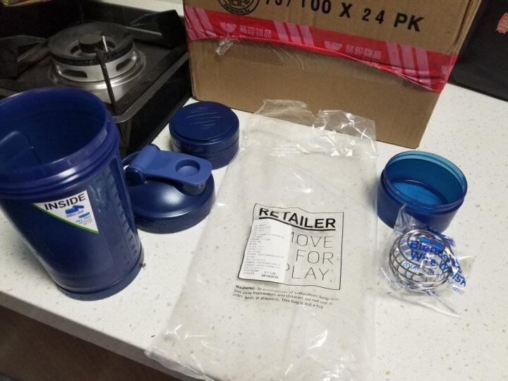 BlenderBottle 组合款蛋白粉摇摇杯健身运动水杯带搅拌球 深蓝色约650ml 晒单图