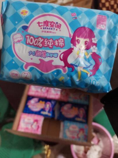 七度空间(SPACE7) 少女超薄纯棉卫生巾 日用夜用套装组合76片(新老包装随机发货) 晒单图