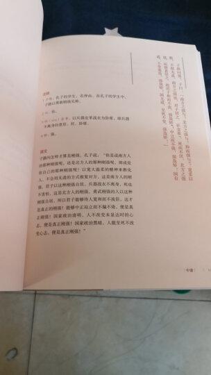 中信国学大典:颜氏家训 晒单图
