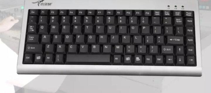 小袋鼠(XIAO DAI SHU) 9821 超薄88键笔记本工业数控机柜工控设备小键盘 USB 晒单图