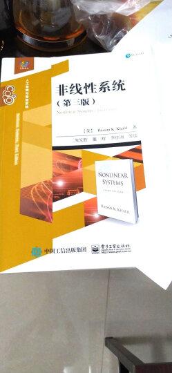 经典译丛·人工智能与智能系统:统计模式识别(第三版) 晒单图