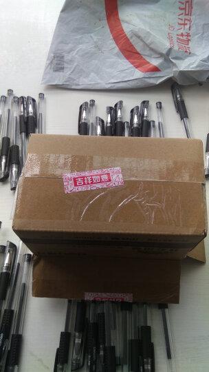 得力(deli)0.5mm办公中性笔 水笔签字笔 12支/盒红色34567 办公用品 晒单图