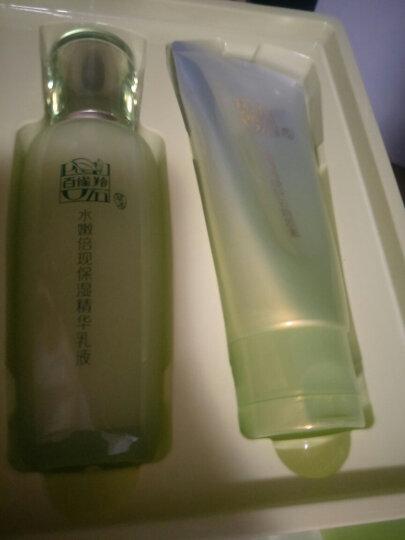 百雀羚 水嫩盈透洁面泡沫150ml(干净清爽,温和洁面) 晒单图
