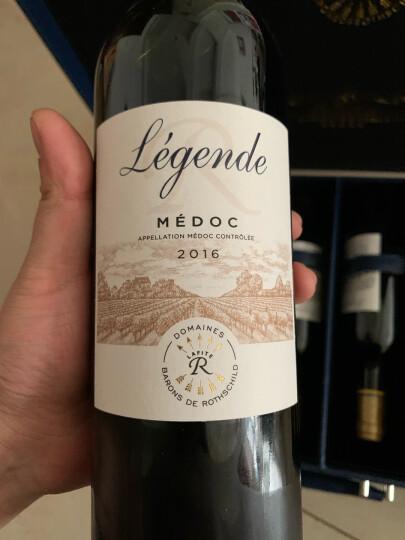拉菲(LAFITE)传奇梅多克红葡萄酒 750ml*6瓶 六支经典蓝色礼盒装 法国进口红酒 晒单图