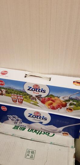 卓德(zott)德国进口酸奶整箱装 经典原味热处理风味发酵乳 115g*12杯/箱 常温 晒单图