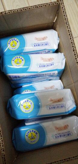 五羊(FIVERAMS)婴儿手口湿巾80片×10包宝宝湿纸巾抽纸湿巾带盖 晒单图