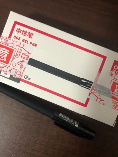 得力(deli)0.5mm黑色中性笔金属喷漆笔 子弹头签字笔 12支/盒 晒单图
