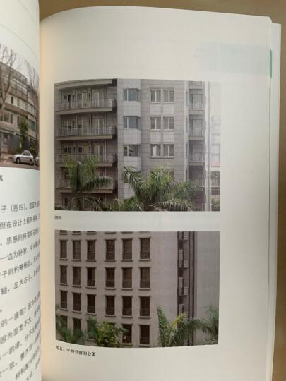 东西建筑十讲 晒单图
