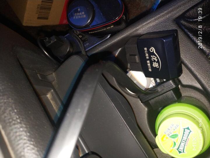 优驾车载智能盒子 OBD行车电脑 汽车检测仪 带wifi离线存储 GPS 智存版单机 晒单图