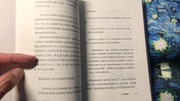 文学名著·译文经典:宽容 (精装) 晒单图