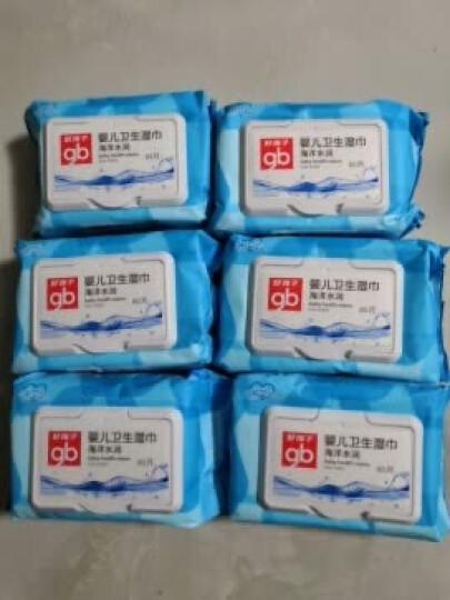 好孩子(gb) 婴儿湿巾海洋水润宝宝湿纸巾超值装 海洋湿巾25P*4包(不带盖) 晒单图