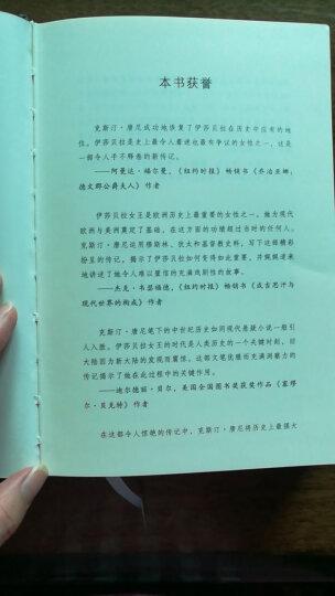 甲骨文丛书-伊莎贝拉:武士女王 晒单图