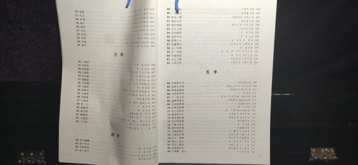 钢琴即兴伴奏歌曲108首 晒单图