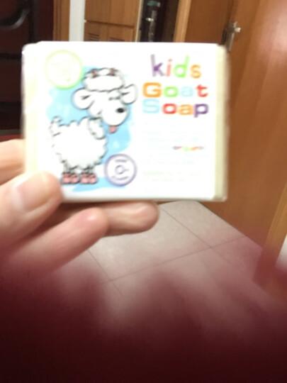 Goat Soap山羊奶皂儿童香皂洗脸皂沐浴皂日常护理护肤润肤手工皂澳洲进口 原味100g*3 晒单图