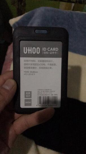 优和(UHOO) 6634工作证件卡套带挂绳定制员工厂牌二维码胸牌学生出入证 6633大红横版 6卡+6绳/盒 晒单图