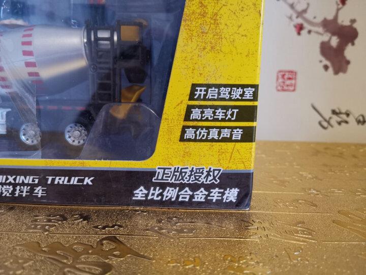 彩珀合金车模 工程车沃尔沃混凝土搅拌车  新年礼物 男孩玩具汽车带声光 仿真汽车模型 晒单图