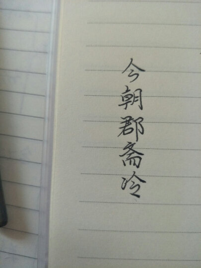 日本三菱(Uni)UB-155中性笔走珠笔0.5mm学生考试用笔耐水耐晒办公签字笔黑色10支装 晒单图