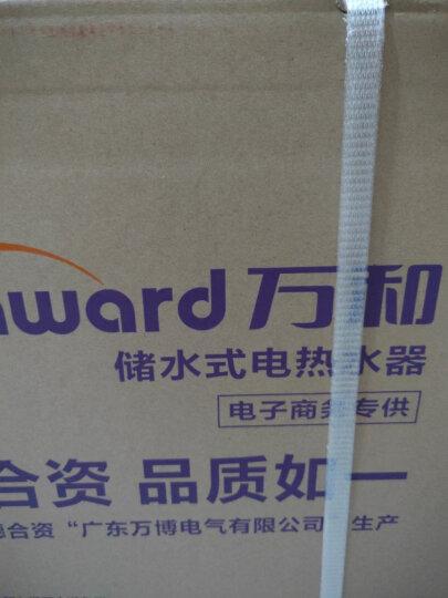 万和(Vanward)80升双防电盾 双重防护 温显型 家用 商用 电热水器E80-T4-22 晒单图