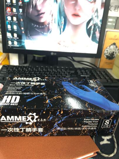 爱马斯 无粉麻面型一次性蓝丁腈手套 橡胶劳保 耐油耐酸碱实验加厚耐用型 深蓝色4.6克/APFNCHD (100只/盒) M 晒单图
