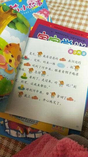 阳光宝贝 0-3岁语言启蒙宝宝学说话 看图说故事 晒单图