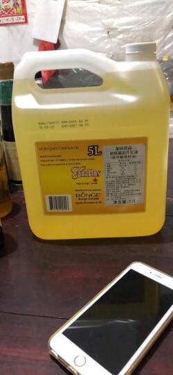加拿大原装进口 Canaplus  非转基因芥花籽油 低芥酸菜籽油  5L桶装食用油 晒单图