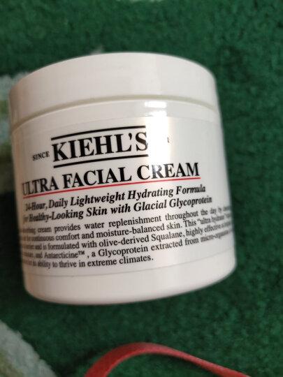 科颜氏(Kiehl's)牛油果眼霜 补水保湿滋润修护 去黑眼圈细纹 28g 晒单图
