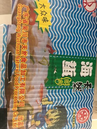 【吴川馆】博茂海蜇 吴川特产 即食海蜇丝 海蜇头 #8袋装#默认口味 晒单图