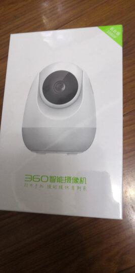 360 智能摄像机 云台版 1080P 网络wifi家用监控高清摄像头 红外夜视 双向通话 母婴监控 360度旋转监控 白色 晒单图