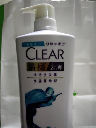 清扬(CLEAR)洗发水 去屑洗发露樱花沁爽750g(新老包装随机发)(氨基酸洗发) 晒单图